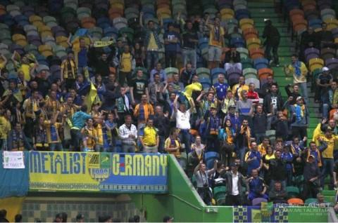 Спортинг Лиссабон - Металлист Харьков
