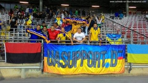 Украина - Грузия в Линце, Австрия (товарищский матч)