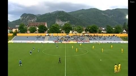 товарищеский матч Украина - Эстония в Куфштайне