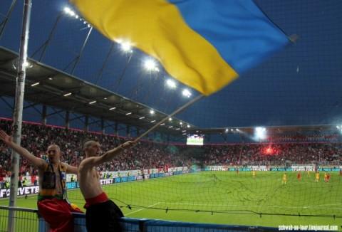 товарищеская игра Турция - Украина в Ингольштадте
