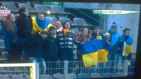 Германия - Украина (U19) в Вуппертале